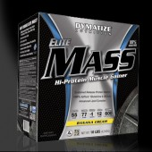 Elite Mass gainer (10lbs)